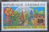 Poštovní známka Gabon 1988 Zemědělství Mi# 1018 Kat 4.20€