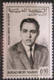Poštovní známka Maroko 1962 Král Hassan II. Mi# 480