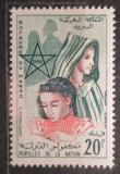 Poštovní známka Maroko 1962 Děti a pentagram Mi# 485