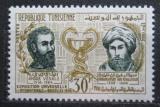 Poštovní známka Tunisko 1958 Osobnosti Mi# 499