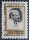 Poštovní známka Čad 1970 V. I. Lenin Mi# 289 Kat 3.20€