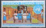 Poštovní známka Čad 1970 Vzdělání a výchova, UNESCO Mi# 298