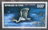 Poštovní známka Čad 1971 Volavka bílá RARITA Mi# 399 Kat 75€