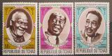 Poštovní známky Čad 1971 Jazzoví hudebníci Mi# 408-10 Kat 10€