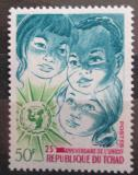 Poštovní známky Čad 1971 UNICEF, 25. výročí Mi# 435