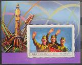 Poštovní známka Čad 1972 Sojuz 11 Mi# Block 31