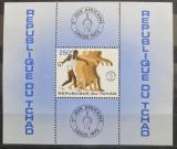 Poštovní známka Čad 1973 Africké sportovní hry Mi# Block 58