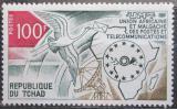 Poštovní známka Čad 1973 Africká poštovní unie Mi# 668