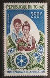 Poštovní známka Čad 1974 Rodina Mi# 703