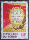 Poštovní známka Čad 1972 Vznik SSSR, 50. výročí Mi# 649