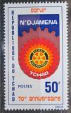 Poštovní známka Čad 1975 Rotary Intl., 70. výročí Mi# 708
