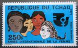 Poštovní známka Čad 1975 Mezinárodní rok žen Mi# 709 Kat 4.80€