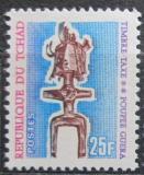 Poštovní známka Čad 1969 Panenka Guera, doplatní Mi# 39