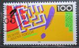 Poštovní známka Německo 1990 Věda a technologie Mi# 1453
