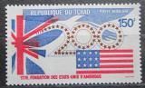 Poštovní známky Čad 1975 Americká revoluce, 200. výročí Mi# 724