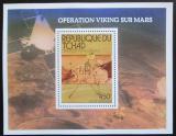 Poštovní známka Čad 1976 Průzkum Marsu Mi# Block 66 Kat 7.50€