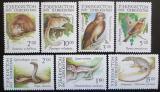 Poštovní známky Uzbekistán 1993 Fauna Mi# 7-13