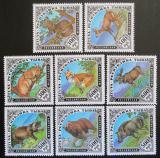 Poštovní známky Tuvinská rep. 1995 Fauna Mi# N/N