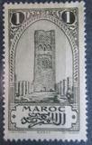 Poštovní známka Francouzské Maroko 1923 Věž Hassan v Rabatu Mi# 49