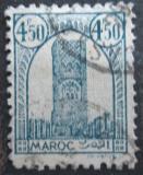 Poštovní známka Francouzské Maroko 1943 Hassanova věž Mi# 202