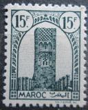 Poštovní známka Francouzské Maroko 1943 Hassanova věž Mi# 205