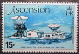 Poštovní známka Ascension 1981 Vesmírná stanice Mi# 275