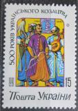 Poštovní známka Ukrajina 1992 Kozáci Mi# 71