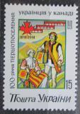 Poštovní známka Ukrajina 1992 Ukrajinští emigranti v Kanadě Mi# 72