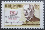 Poštovní známka Ukrajina 1992 Mikola Lisenko, skladatel Mi# 73