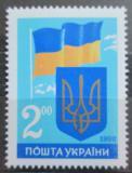 Poštovní známka Ukrajina 1992 Vyhlášení nezávislosti, 1. výročí Mi# 86