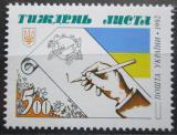 Poštovní známka Ukrajina 1992 Týden psaní Mi# 89
