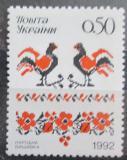 Poštovní známka Ukrajina 1992 Rukodělné umění Mi# 91