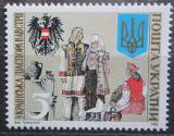 Poštovní známka Ukrajina 1992 Ukrajinská menšina v Rakousku Mi# 92