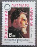 Poštovní známka Ukrajina 1993 Kardinál Josif Slipij Mi# 97