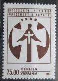 Poštovní známka Ukrajina 1993 Hladomor, 60. výročí Mi# 102