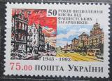 Poštovní známka Ukrajina 1993 Osvobození Kijeva, 50. výročí Mi# 104