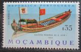 Poštovní známka Mosambik 1964 Starý člun Mi# 517