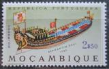 Poštovní známka Mosambik 1964 Starý člun Mi# 520