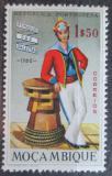 Poštovní známka Mosambik 1964 Veslař Mi# 519