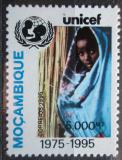 Poštovní známka Mosambik 1995 UNICEF, 50. výročí Mi# 1353