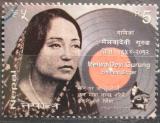 Poštovní známka Nepál 2013 Melwa Devi Gurung, zpěvačka Mi# 1081