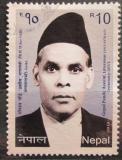 Poštovní známka Nepál 2013 Gopal Pande, spisovatel Mi# 1091