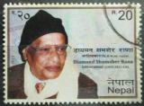 Poštovní známka Nepál 2013 Diamond Shumsher Rana, spisovatel Mi# 1098