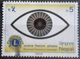 Poštovní známka Nepál 2012 Kampaň Lions Intl. proti oslepnutí Mi# 1060
