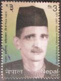 Poštovní známka Nepál 2013 Shankar Koirala, spisovatel Mi# 1126