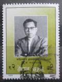 Poštovní známka Nepál 2000 Hridayachandra Singh Pradhan, spisovatel Mi# 713