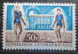 Poštovní známka SAR 1963 Mladí pionýři Mi# 39