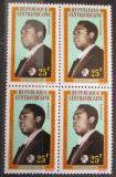 Poštovní známky SAR 1962 Prezident Dacko čtyřblok Mi# 29