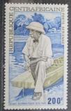 Poštovní známka SAR 1975 Albert Schweitzer Mi# 386