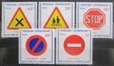 Poštovní známky SAR 1975 Dopravní značky Mi# 376-80